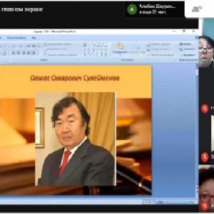 Онлайн конференция  тақырыбы: «Ұлт мақтанашы – Олжас Сулейменов»